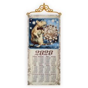"""Календарь """"2020 Джентельмен"""" (32х66)"""