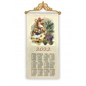 """Календарь """"2022 Хозяюшка"""" (32х70)"""