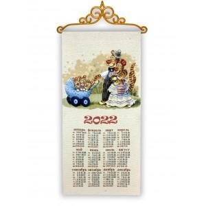 "Календарь ""2022 Семья на прогулке"" (32х70)"