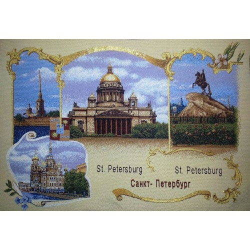 "Гобеленовое Панно ""Санкт-Петербург"" (35х50)"