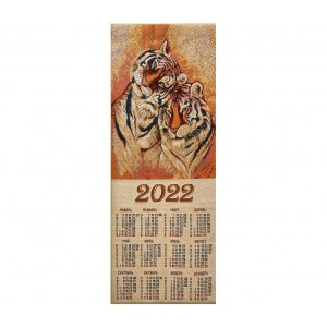"Гобеленовый календарь ""2022 Тигры семья"" (32х79)"