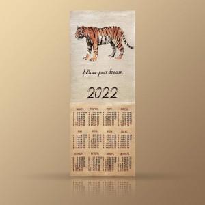 """Гобеленовый календарь """"2022 Тигр Модерн"""" (32х79)"""
