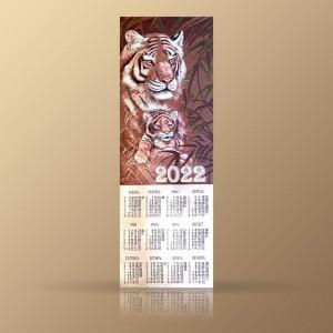 """Гобеленовый календарь """"2022 Тигр с тигренком"""" (32х94)"""