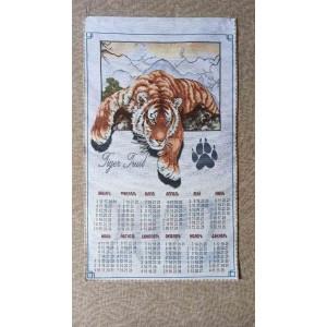 "Гобеленовый календарь ""2022 Тропою тигра"" (37х65)"